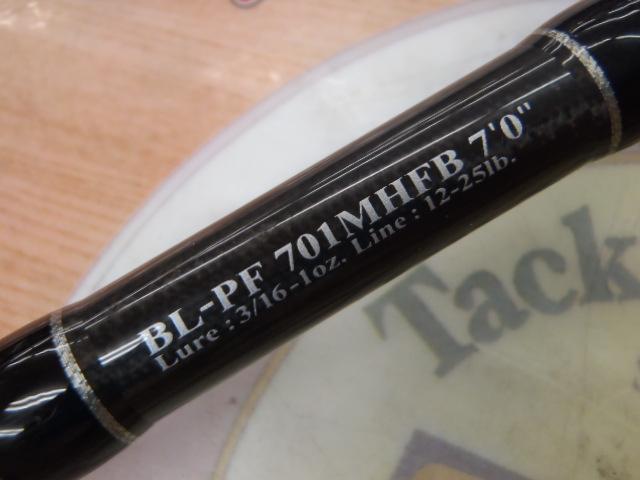 ブラックレーベルBL-PF701MHFB 圖片(3)