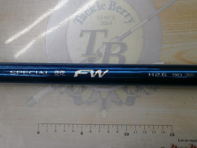 スペシャル競FWH2.690NI 圖片(2)