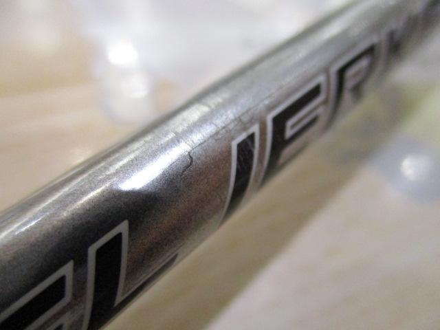 ポセイドンPSBJ600-4サーベルジャーカー 圖片(2)