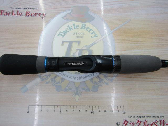 ポイズンオーシャンTKC-67M 圖片(5)