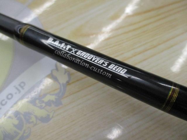 オンガロイドTX-610 圖片(2)