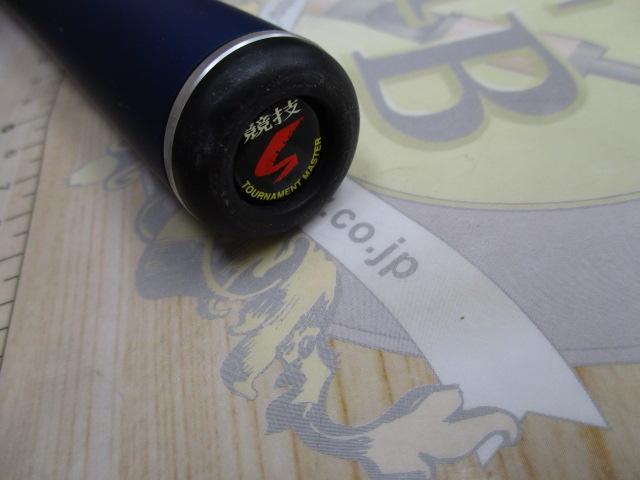 銀影競技スペシャルタイプS95 圖片(3)