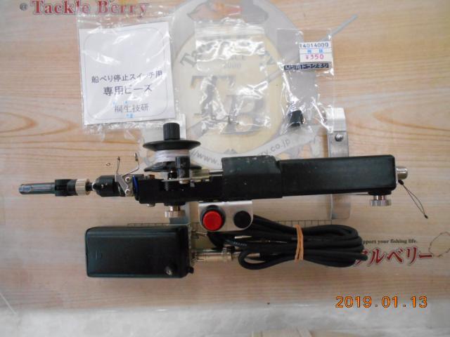 TN-M800B型