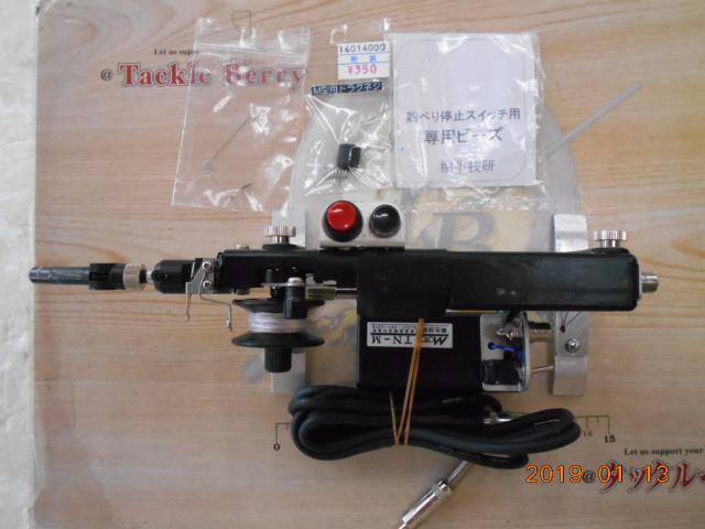 TN-M800B型 圖片(1)