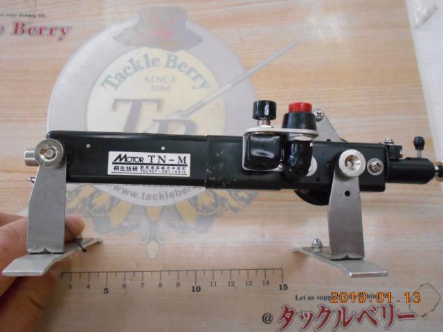 TN-M800B型 圖片(5)