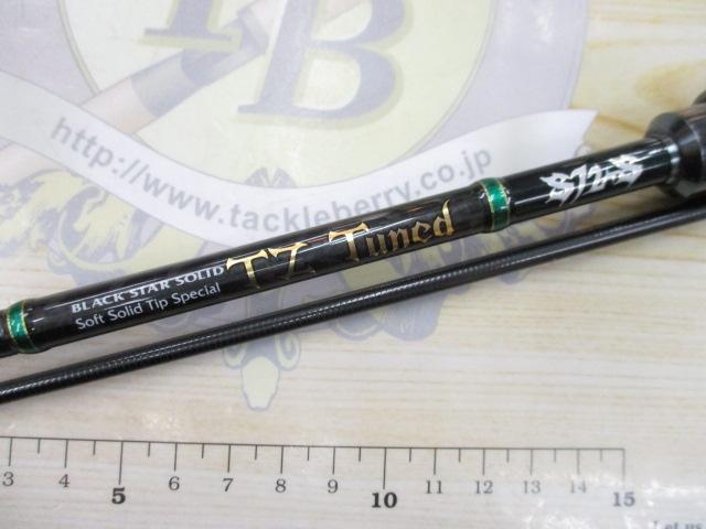 ブラックスターソリッドTZチューンドS72-S 圖片(1)