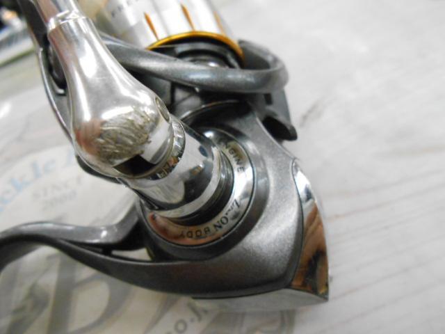 11フリームス2004 圖片(7)