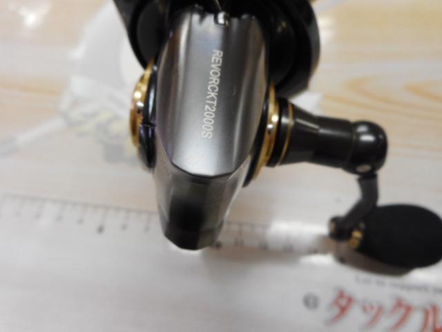 レボROCKET2000S 圖片(2)