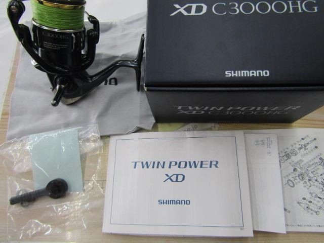 17ツインパワーXDC3000HG 圖片(1)