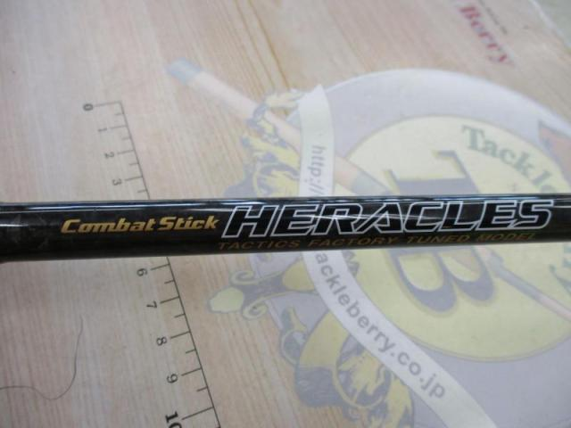 ヘラクレスHCSC-70MH