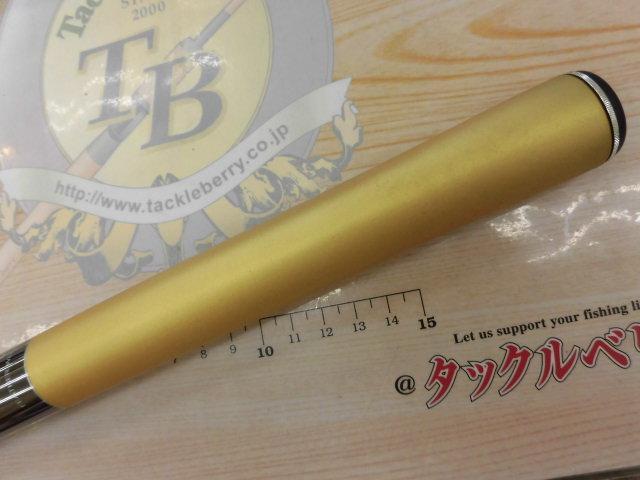 スペシャル競FW H2.6 90NZ