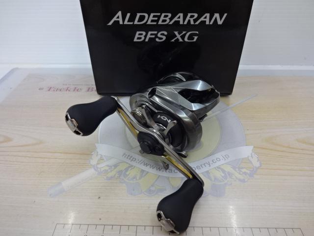 16アルデバランBFS XG RH