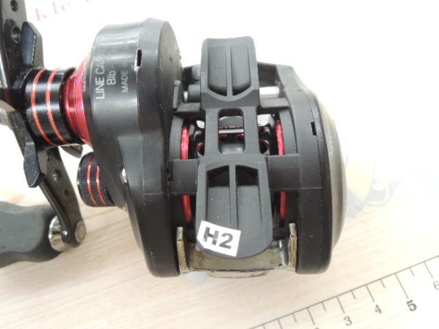 エランマイクロチューン 73R