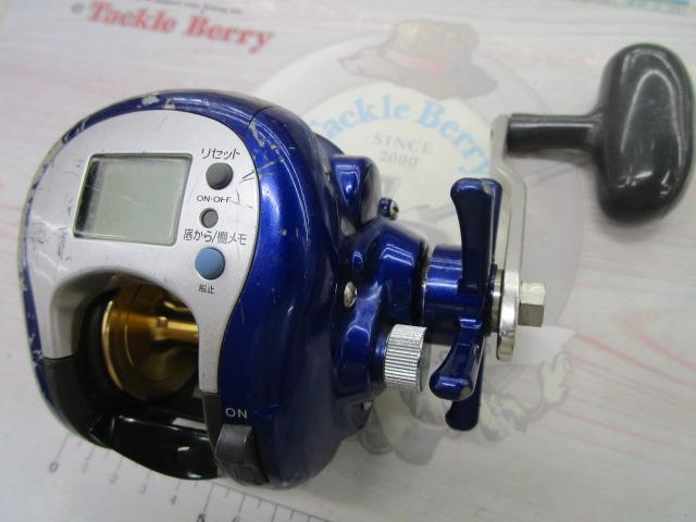 ハイパータナセンサー 250F