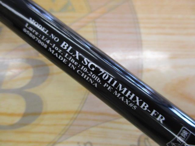 ブラックレーベル BLX SG 7011MHXB-FR