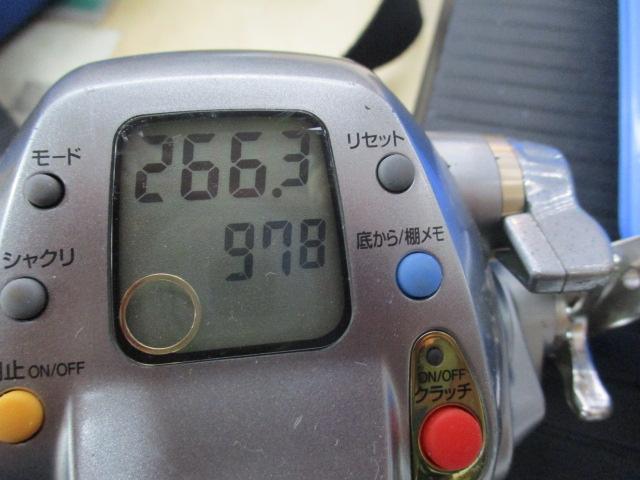 シーボーグ Z500T