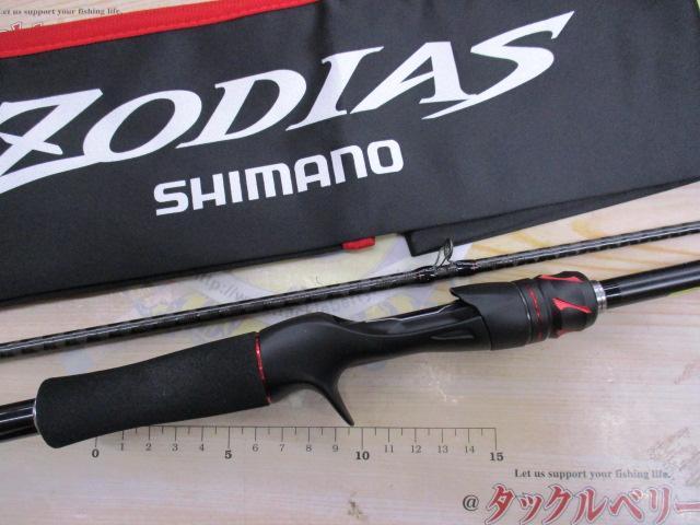 20ゾディアス 1610MH-2