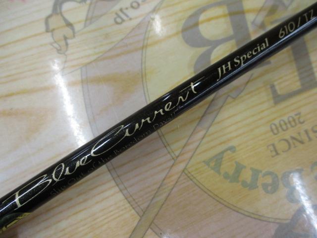 ブルーカレント BLC-610/TZ JHスペシャル