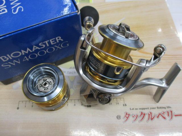13バイオマスターSW 4000XG