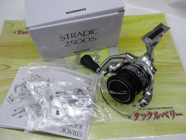 19ストラディック 2500S