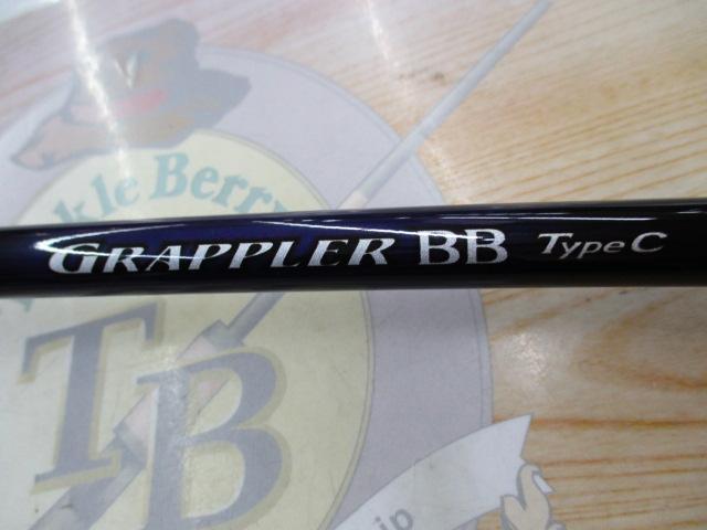 21グラップラーBBタイプC S80M