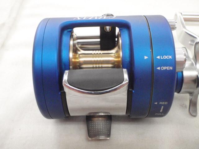カイマンCJ100Rブルー 圖片(6)